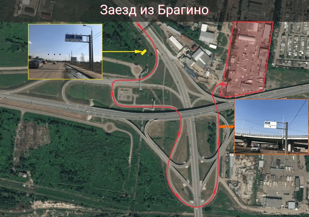Схема подъезда из Брагино V2-min