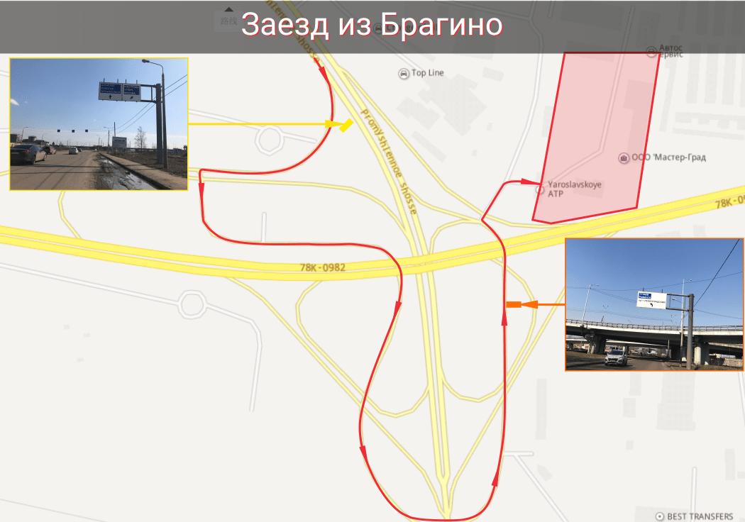 Схема подъезда из Брагино V3-min