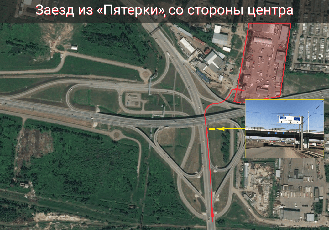 Схема подъезда из центра г. Ярославль V2-min